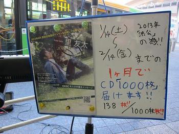 20120117-5(5234)1512.jpg