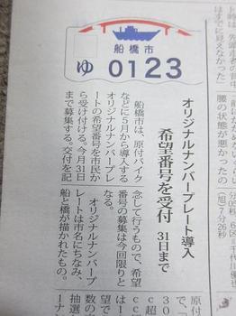 20120503-1.jpg