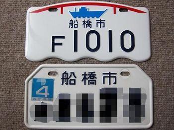 20120503-6.jpg