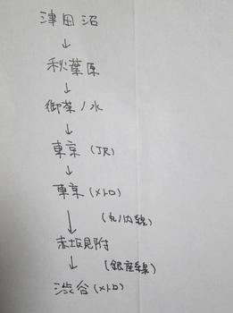 20120514-3.JPG
